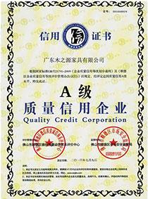 A 級(ji)質(zhi)量(liang)信用企業證(zheng)書