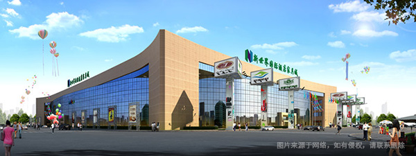 新世纪国际酒店家具城
