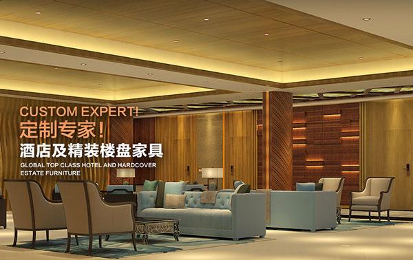 公司酒店家具展厅全面升级中,增加20多间超5星酒店样板房