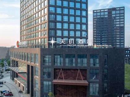 安徽铜陵天玑酒店工程案例